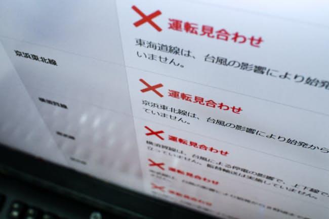 台風15号の影響で首都圏の公共交通機関は運休が相次いだ