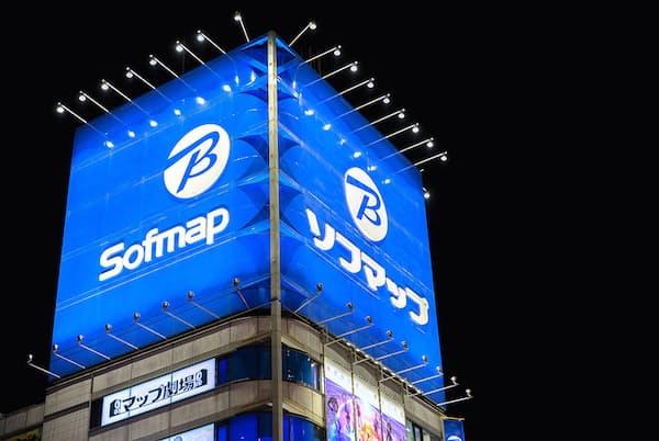 ソフマップはデジタルを活用した新たなビジネスモデルの開発に力を入れる