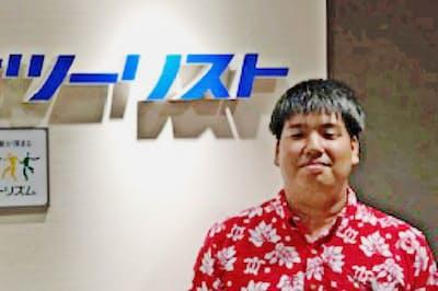 近畿日本ツーリスト関西の松本洋典さん