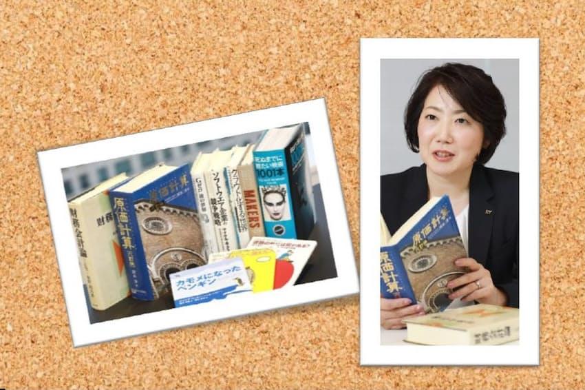 片倉氏と座右の書・愛読書