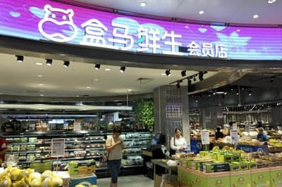 ネットとリアルを融合したスーパー「フーマー」はニューリテールを代表する小売店