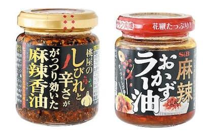 「麻辣おかずラー油」(エスビー食品)と「桃屋のしびれと辛さががっつり効いた麻辣香油」(桃屋)