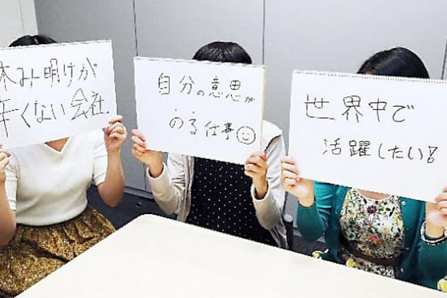 就職活動中の学生によるメッセージ
