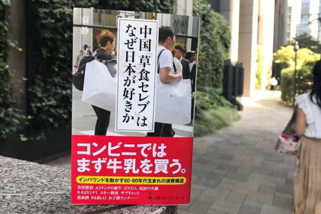「プチ富裕層」とも呼ばれる若者たちは日本のどこに足を運んでいるのか