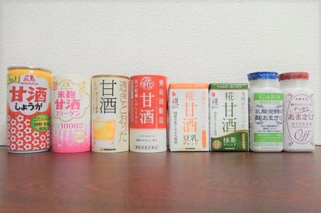 5社・計8種の「変わり種甘酒」を飲み比べ
