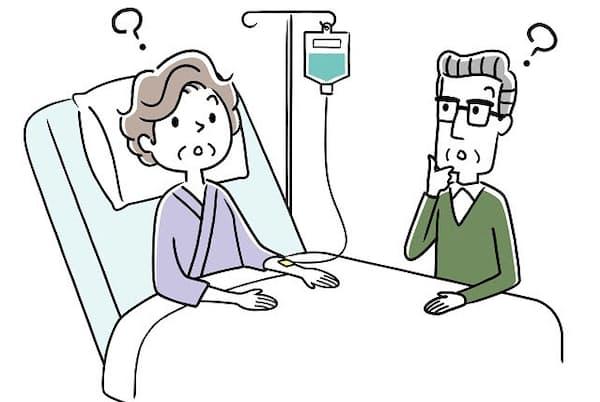 病気になったらどれくらいのお金がかかるのか知っておきましょう(イラストはイメージ=PIXTA)