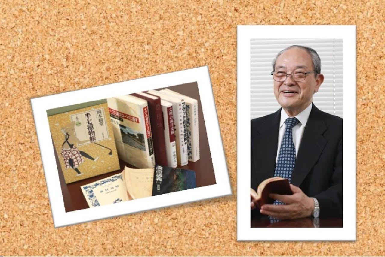 矢野氏と座右の書・愛読書