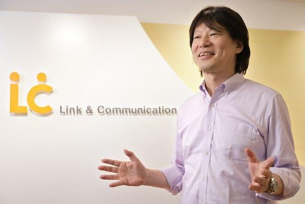 リンクアンドコミュニケーションの渡辺敏成社長は「世界中の誰もが、自然に健康になれる世界を創る」を経営ミッションに掲げる