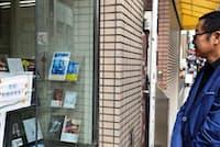 来日して東京・神田神保町を散策し、展示された著書に見入る劉=早川書房提供