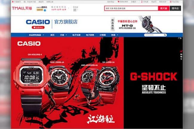 中国でG-SHOCKがヒットしているカシオ計算機。中国食文化と組み合わせたユニークなプロモーションも仕掛けた