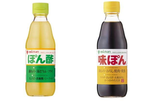 ポン酢 古賀 葵