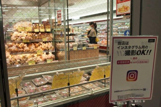 店内撮影を推奨して商品情報の拡散を図る