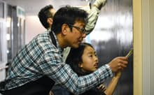 きめ細かい「子ども手当」が競争力の向上につながる