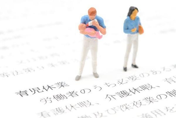 男性育休の問題解決には3つのステップがある(写真はイメージ=PIXTA)