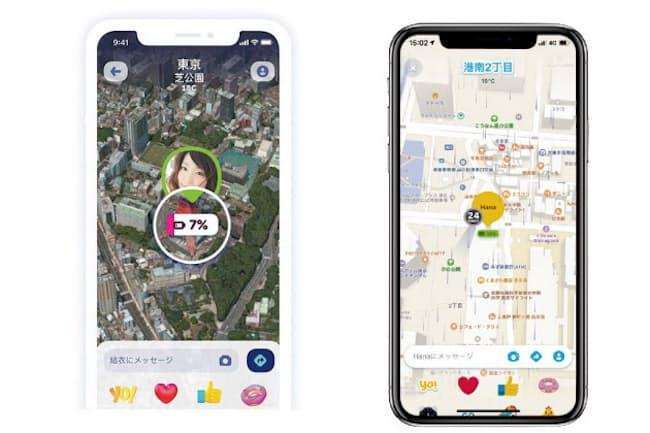 アプリ「Zenly」では位置情報を共有できるほか、電池残量も確認できる