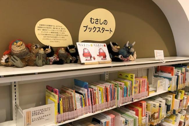 武蔵野市立図書館の貸し出しランキング4位は幼児向けの絵本だ(武蔵野プレイス)
