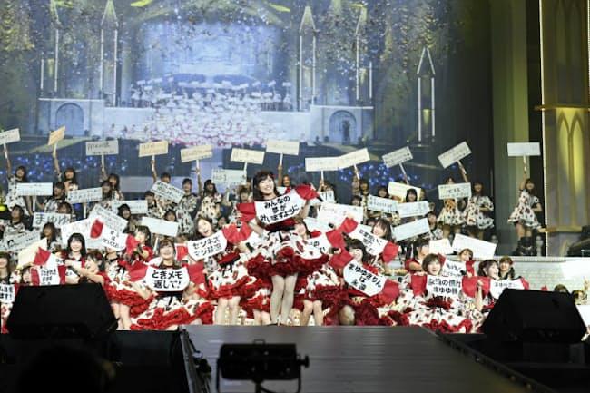 AKB48は国民的アイドルまでに成長した(C)AKS