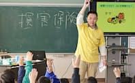 ・東京海上が小学校に社員を派遣する「ぼうさい授業」