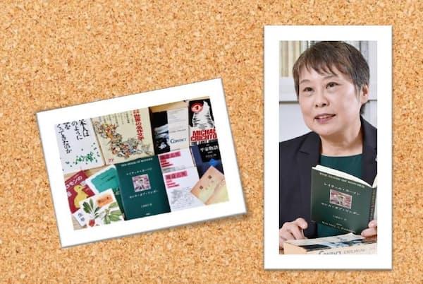 黒田慶子氏と座右の書・愛読書