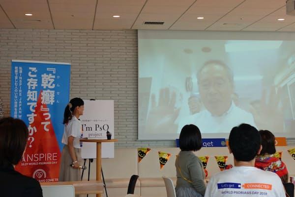 10月下旬、東京など4都市を結んで開いた乾癬啓発イベント(東京都港区)