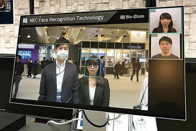 NECの顔認証技術は世界トップ水準。上は顔が半分近く隠れていても個人を判別するデモ
