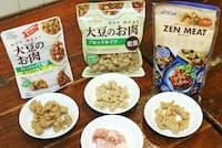今回試食した代替肉(奥右から)SEE THE SUN「ゼンミート」、マルコメ「大豆のお肉 乾燥タイプ」、「大豆のお肉 レトルトタイプ」。手前は本物の鶏肉=三浦秀行撮影
