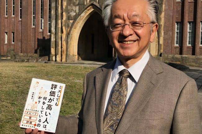 著者のスタンフォード大学工学博士・飯野謙次氏
