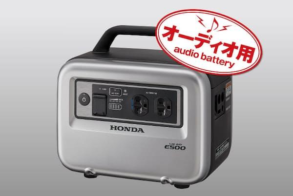 ホンダが開発したオーディオ用蓄電器。なぜホンダがオーディオに関わるのか、開発者に話を聞いた