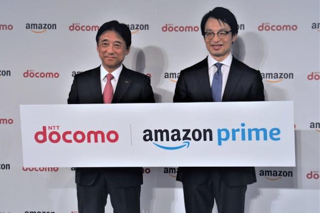 NTTドコモはアマゾンジャパンと組んで、「ギガホ」の契約者に対し「Amazonプライム」を1年間無料で利用できる「ドコモのプランについてくるAmazonプライム」を、2019年12月1日から開始している