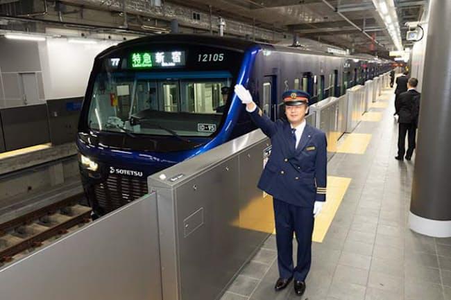 開業に先立ち、羽沢横浜国大駅で開かれた出発式
