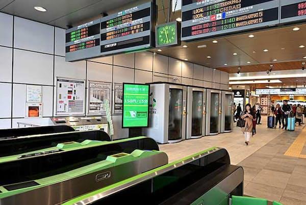 JR新宿駅の甲州街道改札内に設置されている「STATION BOOTH」