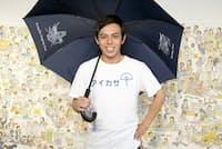 18歳のときに社会起業家を志す。家電量販店で販売員としてトップクラスの成績を上げた後に、マレーシアの大学へ留学。帰国してアイカサを運営するNature Innovation Groupを起業。19年12月現在、25歳。中国語と英語が堪能(写真:新関雅士)
