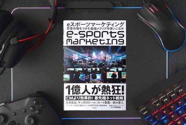 ゲームとあまり関係ない企業も注目しているeスポーツ(背景の写真=shutterstock)