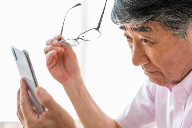 近視は実は病気だと知らない人も多い(写真はイメージ=PIXTA)