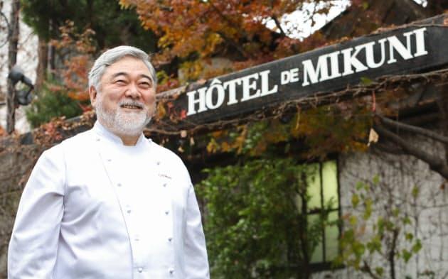 オテル ドゥ ミクニ 四谷の名レストラン「オテル・ドゥ・ミクニ」を取材。世界中のVIPをも...