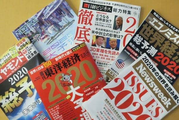 2020年が始動。世界と日本経済はどう動くか