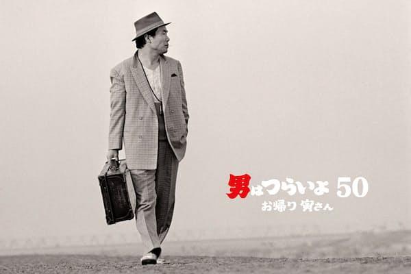 ポスターは、Mr.ChildrenのCDジャケットなどで知られるアートディレクター・森本千絵がデザインした (C)2019松竹株式会社