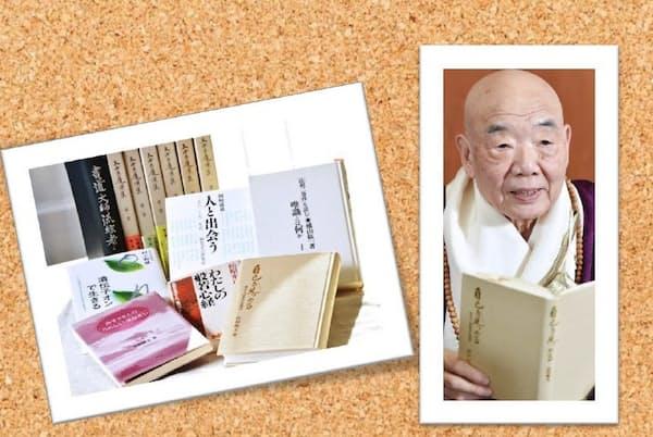森清範氏と座右の書・愛読書