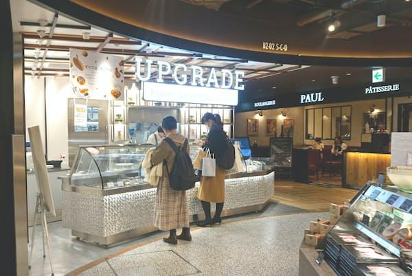 不二製油の大豆由来総菜店(大阪市)