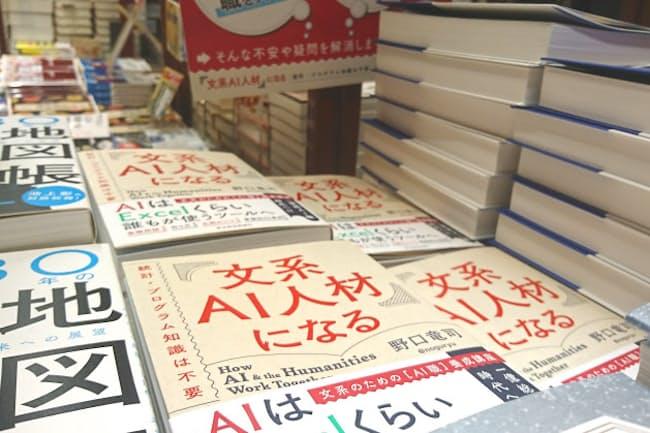 1階入り口のメインの平台に4列で展示する(八重洲ブックセンター本店)