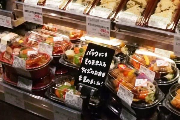 弁当やおかずはかばんにそのまま入れやすい商品を多く集めた