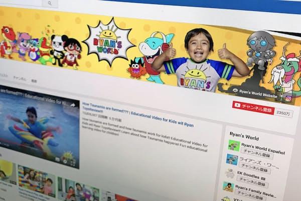 トップユーチューバーのライアン・カジ君は、動画でおもちゃなどを紹介