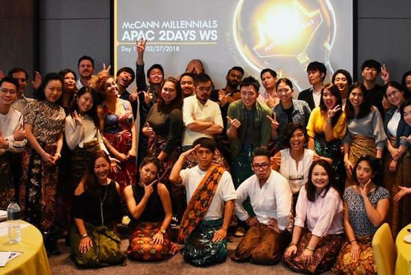 マレーシアでアジア太平洋地域のマッキャンミレニアルズのリーダーが集合(2018年2月)