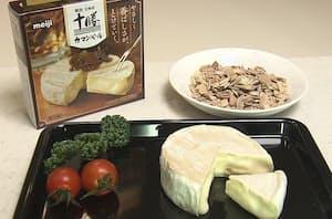 明治が9年かけて開発した「明治北海道十勝カマンベールチーズ燻製」