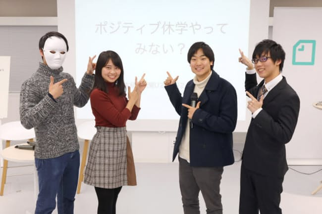 左から意識高い系中島さん、宮田瑞希さん、福田駿さん、清水陽平さん。会場は東京都港区の「ピースオブケイク」本社