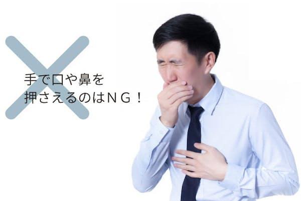 咳エチケットを知らない人はいないだろうが、とっさの時にちゃんとできるだろうか。写真=(c)twinsterphoto-123RF