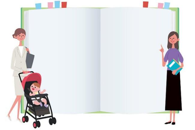 育児書を読むことで過去の自分と向き合うことができる(写真はイメージ=PIXTA)