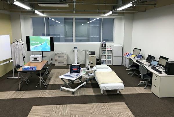 サラヤの研究施設。写真はイメージ