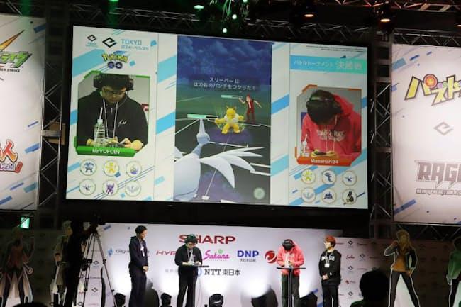 「東京eスポーツフェスタ」で『ポケモンGO』を使ったeスポーツ「ポケモンGO ゲット&バトルトーナメント」が開催された(写真:野安ゆきお、以下同)