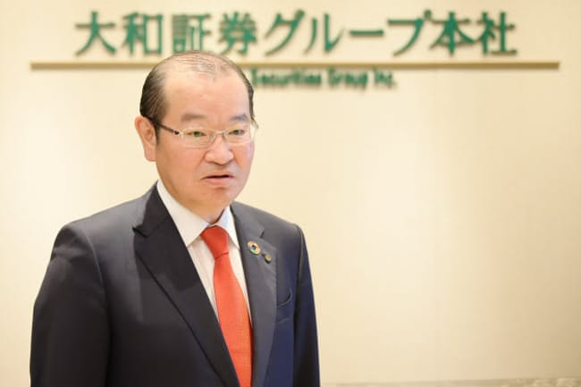 大和証券グループ本社の中田誠司社長